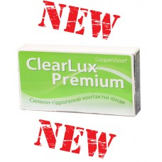 ClearLux Premium Упаковка